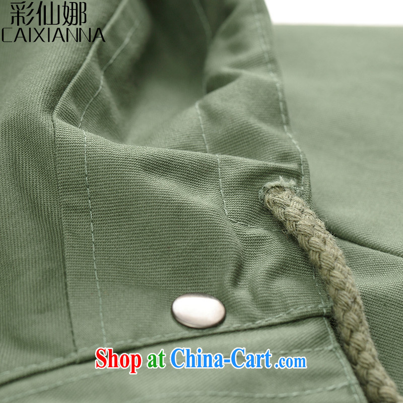 Who is Diana 2015 spring new short jacket, Korean edition cap-yi loose the code thin blouses khaki-colored XXXL, who is Diane (QIAORENDAI), shopping on the Internet