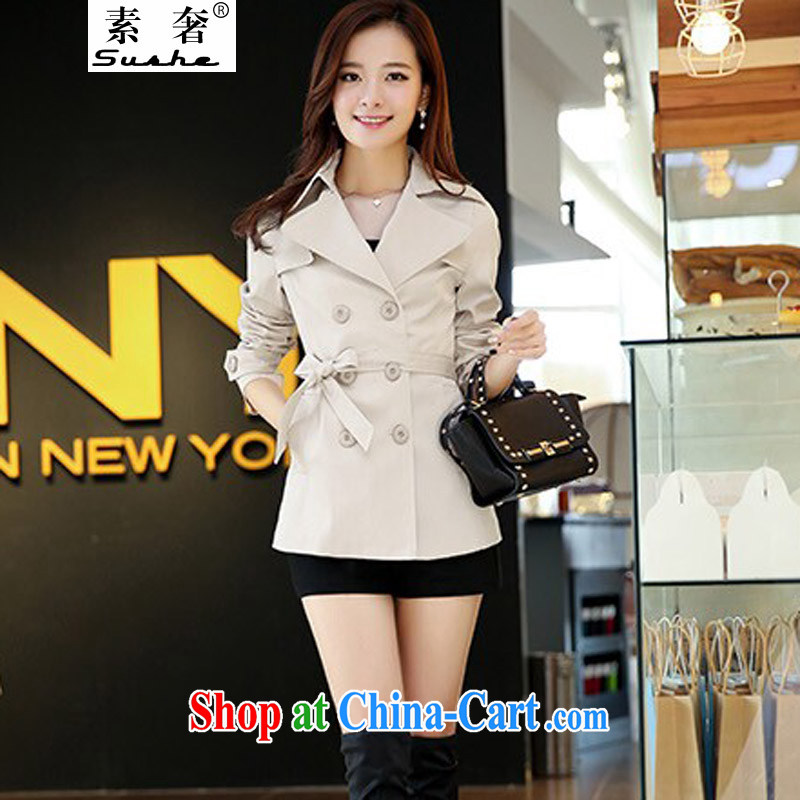 Plenty of spring 2015, Korean commute in cultivating long double-wind jacket large, thick MM graphics thin coat girl with belt beige XXXXL
