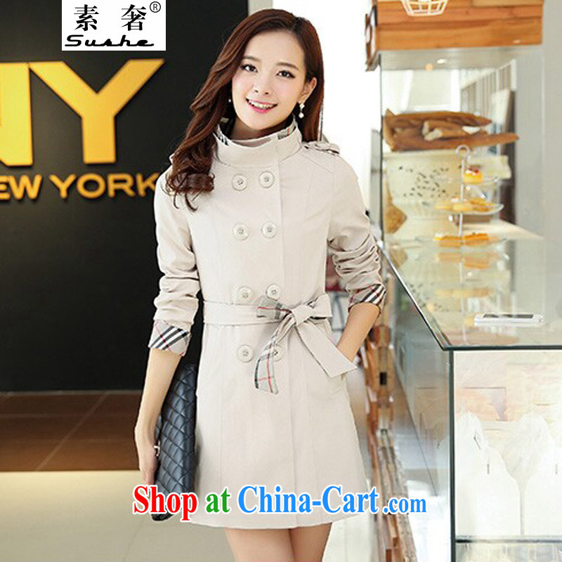 Plenty of spring 2015 new Korean version the commute, long, double-up collar wind jacket large, thick MM cultivating graphics thin windbreaker girl with belt beige XXXXL