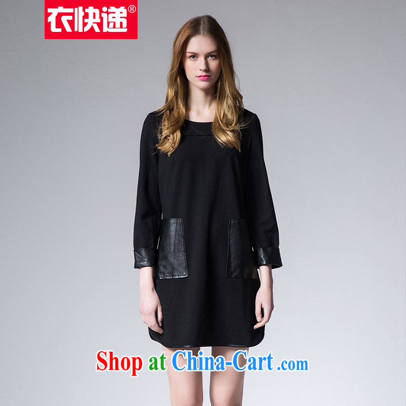 Yi express Spring 2015 Women's clothes stitching pocket video thin long-sleeved dresses E 2200 black 5 XL