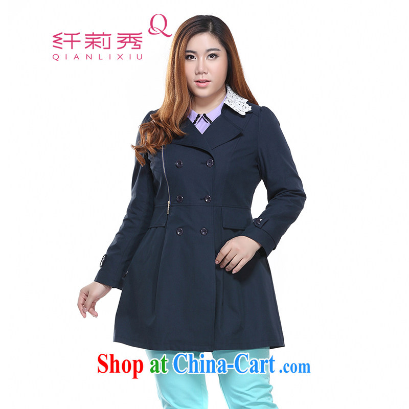 Slim LI Sau 2015 new larger female stylish lace stitching, long jacket, coat windbreaker Q 7009 days cyan XL