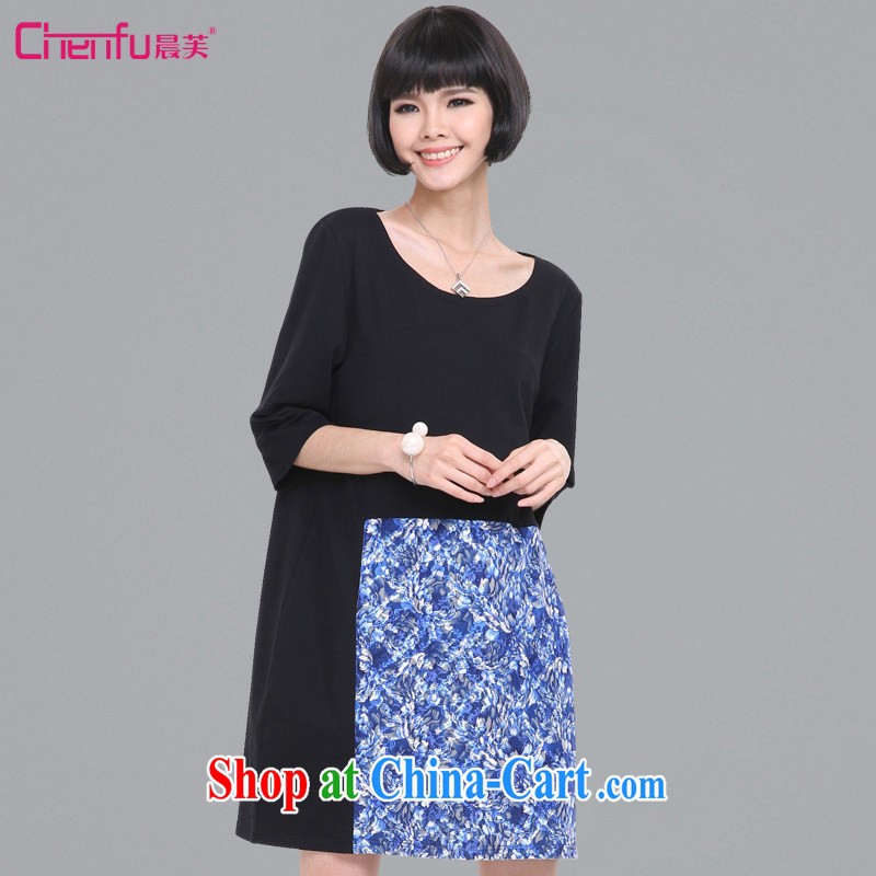 Morning would be 2015 King, female thick mm retro stamp skirt spring new European and American fashion round collar hit color tile blue, long-sleeved black 5 XL (180 - 200 ) jack