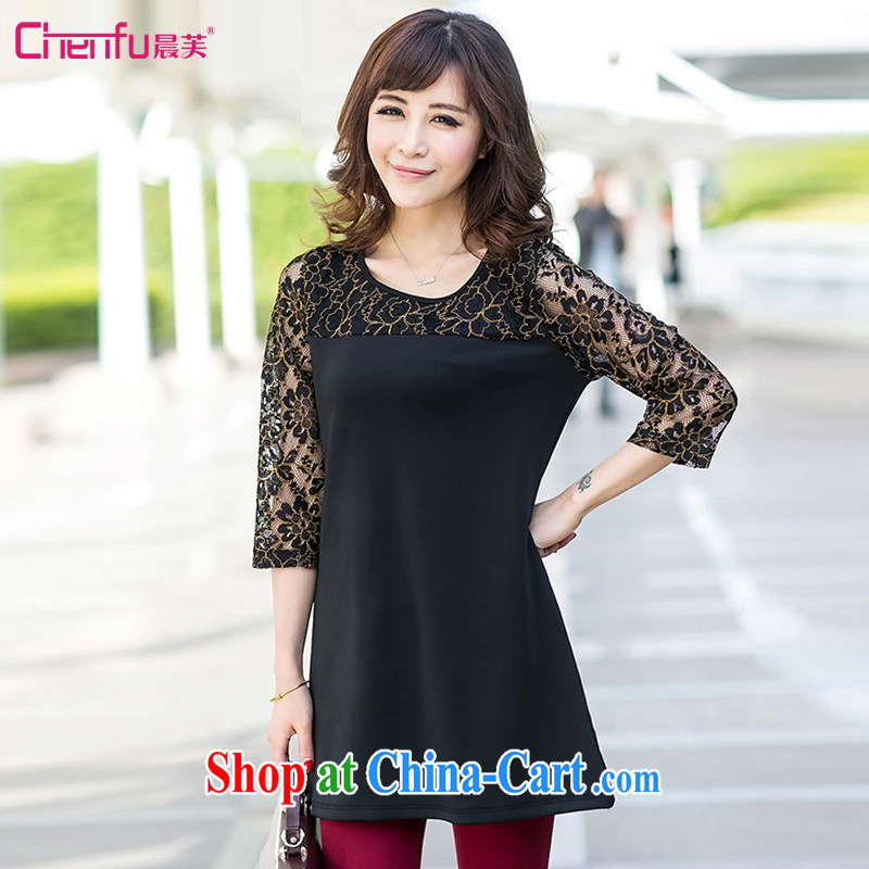 Morning would be 2015 spring new Korea and indeed XL women mm thick loose sweet lace dress beauty graphics thin lace black 4XL _recommendations 150 - 165 jack_