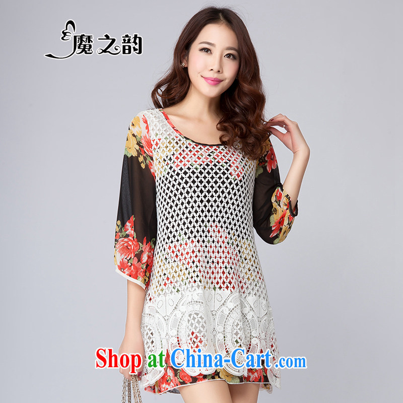 Magic of the 2015 spring Korean trendy code dress Openwork positioning flower cuff skirt increase the ventricular hypertrophy, female 8 D 2018 photo color XXXXL