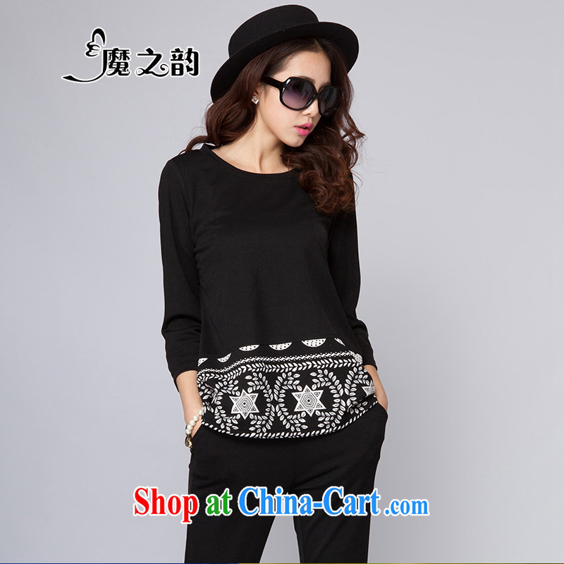 Magic of the 2015 new spring female American style beauty and indeed increase female package the code female 8 V 8002 black XXXXL