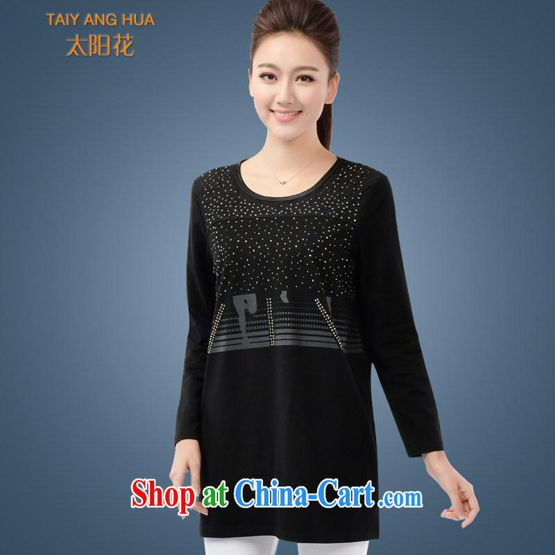 Sun takes the fat XL women 2015 New solid shirt 200 jack, long loose parquet drilling thick mm dresses Korean version 6205 black 5 XL _chest of 118 cm_