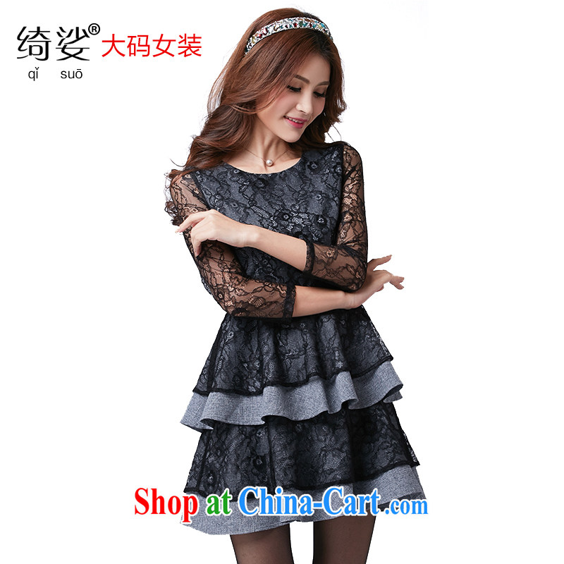 cheer for new, larger Korean lace thick MM cultivating graphics thin round-collar 7 sub-cuff cake skirt flows of goods 2613 gray 5 XL