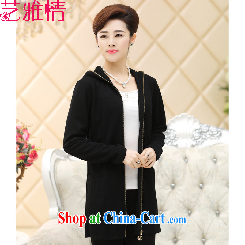 Also Connaught first 2015 MOM knitted jacket in the elderly, female, long cardigan Cap Black 4XL