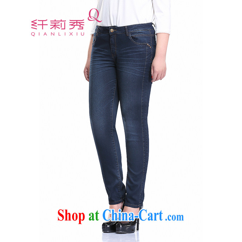 Slim Li-su 2015 spring new, larger female minimalist 100 ground reference and Video thin waist in castor jeans pants Q 7017 cowboy blue 3 XL