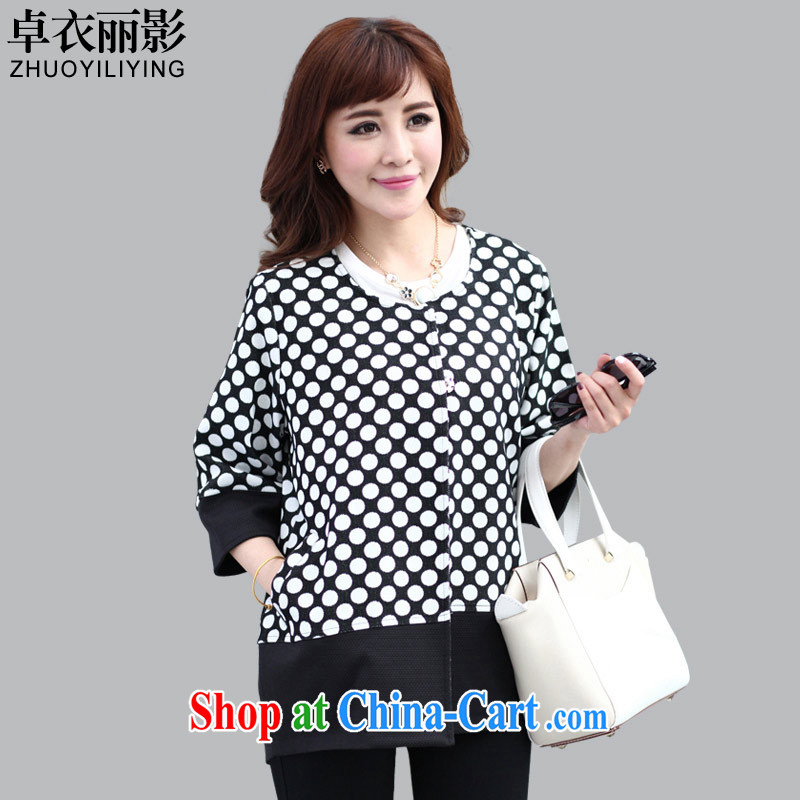 Cheuk-yan Yi Lai shadow the Code women 2015 spring Korean version of the new, and indeed increase, stylish elegance in the cuff on T-shirt jacket M 5204 photo color 5 XL