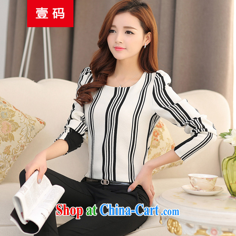 National Code 2015 spring and summer new blouses fat people sister and indeed XL loose video thin T-shirt DY 8300 white XXL