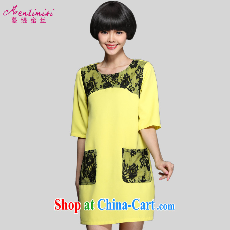 Mephidross economy honey, 2015 spring new and indeed XL female elegant lace stitching 5 sub-cuff dress 2803 yellow large code 5 XL 200 Jack left and right