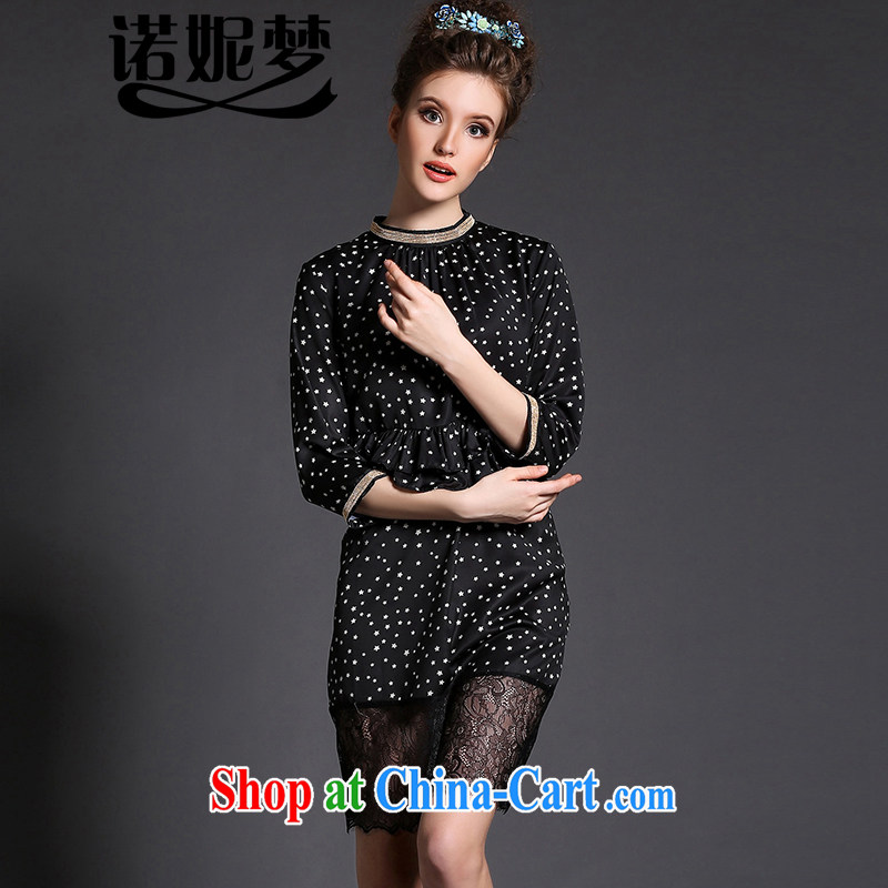 The Connie was a high-end European and American and indeed XL female 200 Jack dresses 2015 new spring fashion, leading graphics thin lace skirt G 1553 black XXXXXL