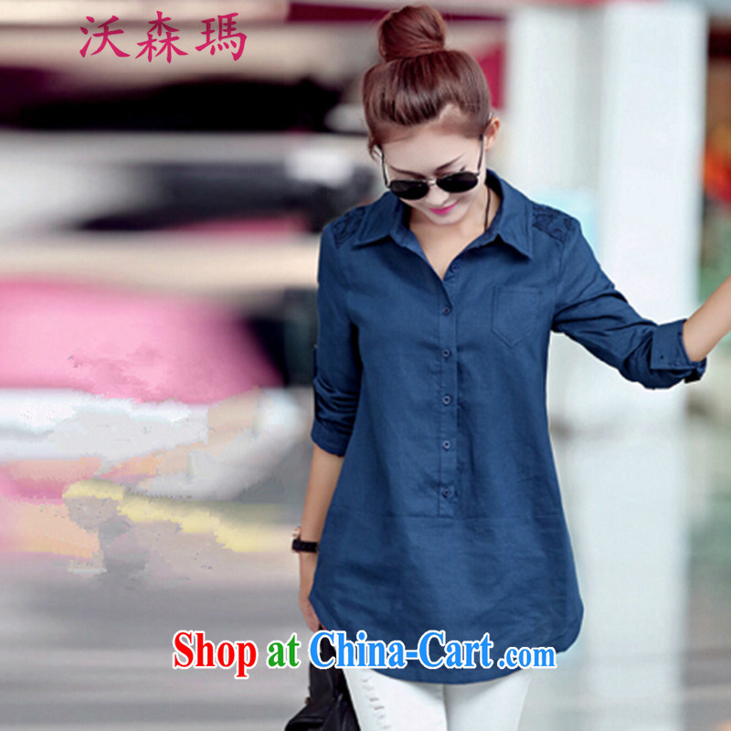2015 new spring loaded long-sleeved T-shirt large numbers fall with long-sleeved T-shirt loose Korean-shirt female spring cotton Ma shirt T-shirt dark blue XXL