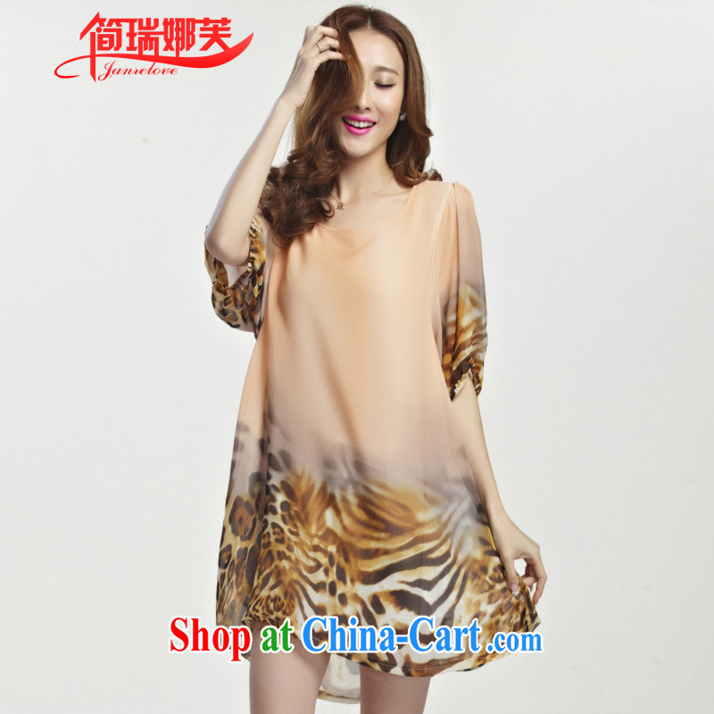 In short, would be the 2015 spring and summer new, larger female loose the code 5 cuff Leopard snow woven dresses snow woven shirts J 605 pink L