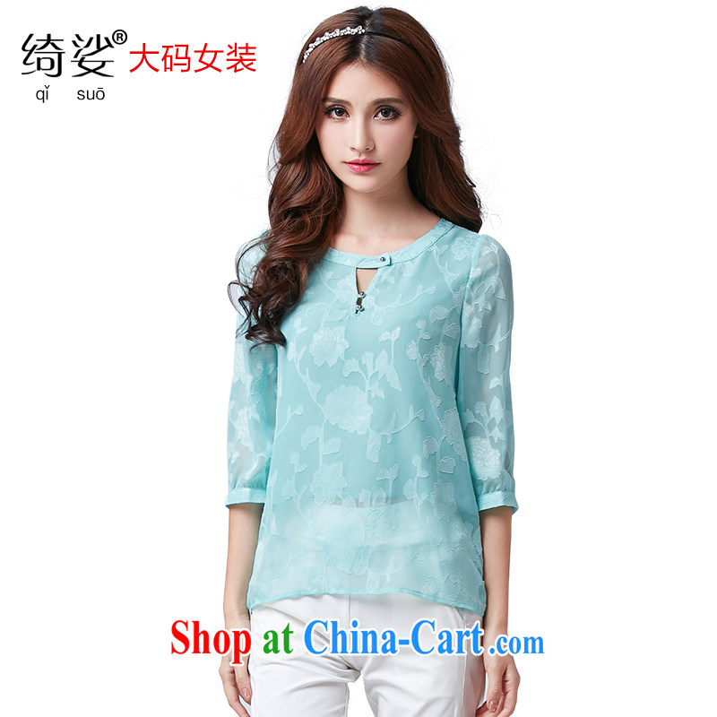 Cross-sectoral expertise provided MM 2015 spring and summer new, larger female fat, female video thin, Korean lady to take up 7 of the cuff T pension 2607 light green 3 XL