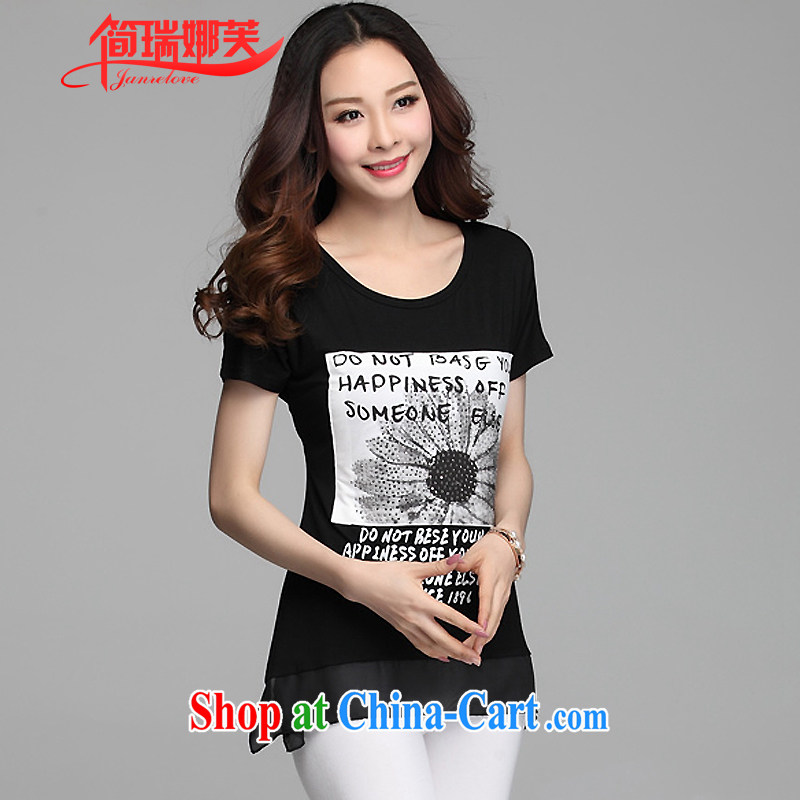 In short, would be the 2015 summer new Korean version loose the code female snow woven stitching short-sleeved stamp T pension J 621 black 3 XL