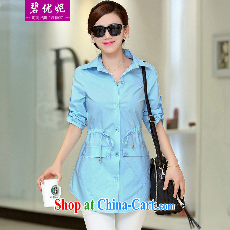 Pi-optimize her new spring the middle-aged, Mom loaded shirt Womens 9 T-shirt, long T-shirt BW 09,501 blue XXXL recommendations 140 - 150 jack