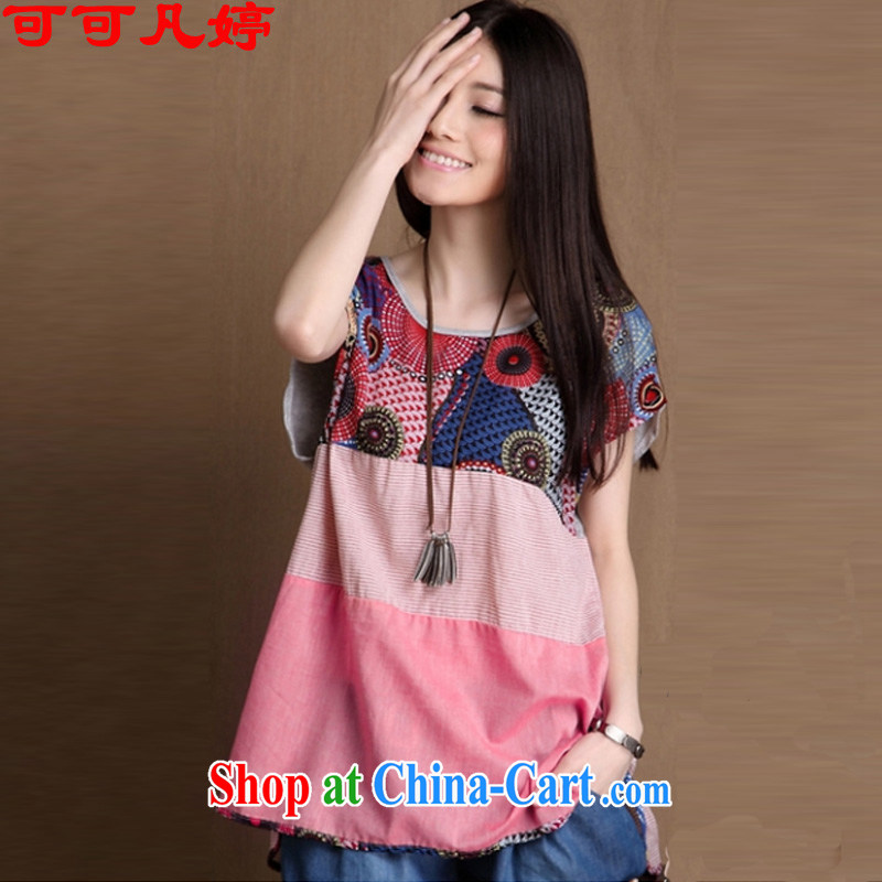 Cocoa where Ting 2015 summer new Korean version the code female thick MM stamp duty cotton the stitching T pension women 1011 1011 pink XXL (155 - 175 ) jack