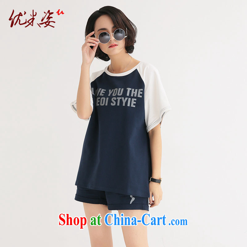 Optimize m Beauty summer 2015 with new sport and leisure service package and stylish appearance lady Korean version the code short-sleeved sweater Kit 2 kit to the royal blue 3 XL