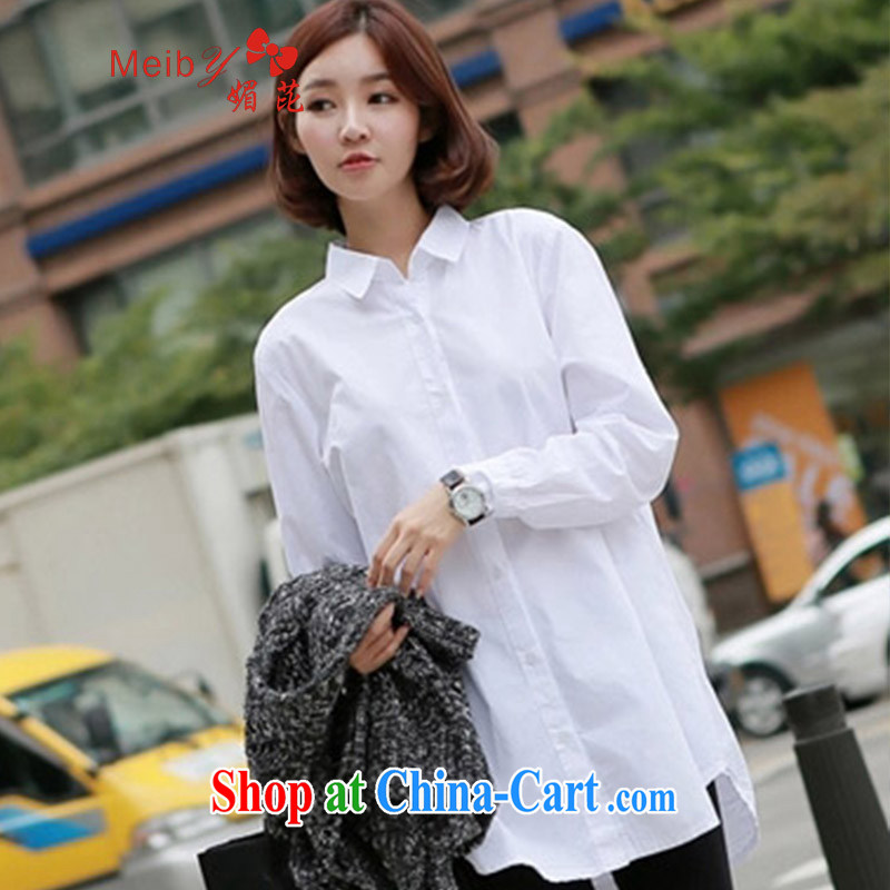 The Code women ground 100 2015 spring Korean version the code long loose cotton long-sleeved shirt, white T-shirt 2985 #white XXL