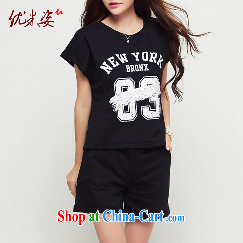 Optimize m Beauty 2015 XL summer New Leisure package loose graphics thin two-piece home uniforms to the black 4XL