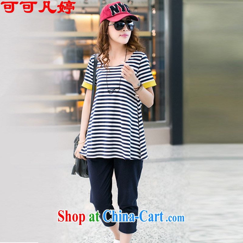 Cocoa where Ting 2015 summer new Korean version the code female liberal streaks sport and leisure package girls 383 dark blue XXXL