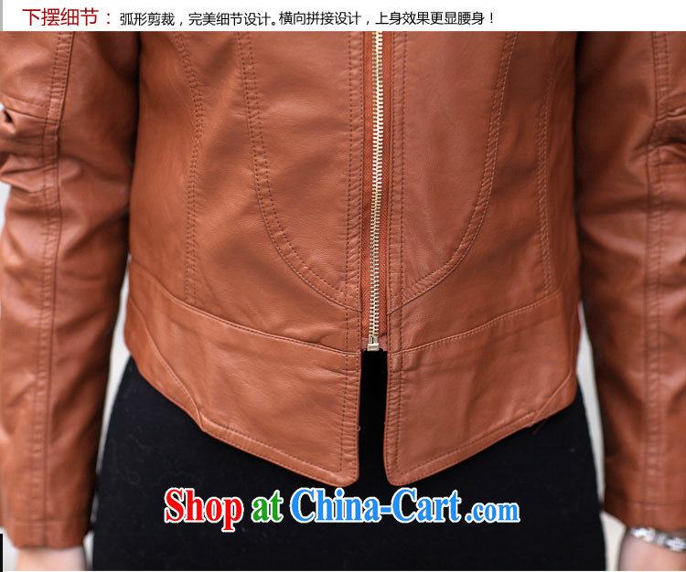 Szili Clinton's large, female 2015 new thick mm spring beauty and stylish graphics thin style Korean short leather jacket motorcycle and indeed intensify PU leather jacket coat brown XXXXL pictures, price, brand platters! Elections are good character, the national distribution, so why buy now enjoy more preferential! Health
