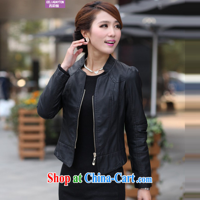 Ms. Cecilia Clinton's large, female 2015 new thick mm spring beauty and stylish graphics thin style Korean short leather jacket motorcycle and indeed intensify PU leather jacket coat brown XXXXL, Cecilia Medina Quiroga (celia Dayton), online shopping
