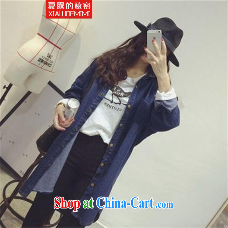 Summer terrace of the secret 2015 jacket long denim jacket loose ground 100 female BF wind long-sleeved denim shirt dark blue large code are code