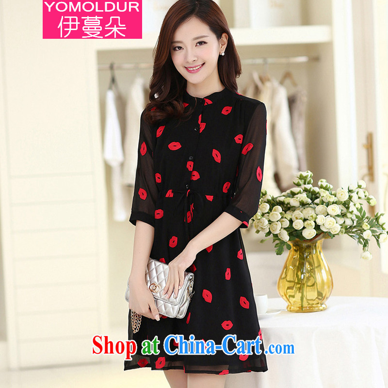 The evergreens flower 2015 New Beauty video thin Europe wind up in a large, snow-woven dresses DM 518 black XL