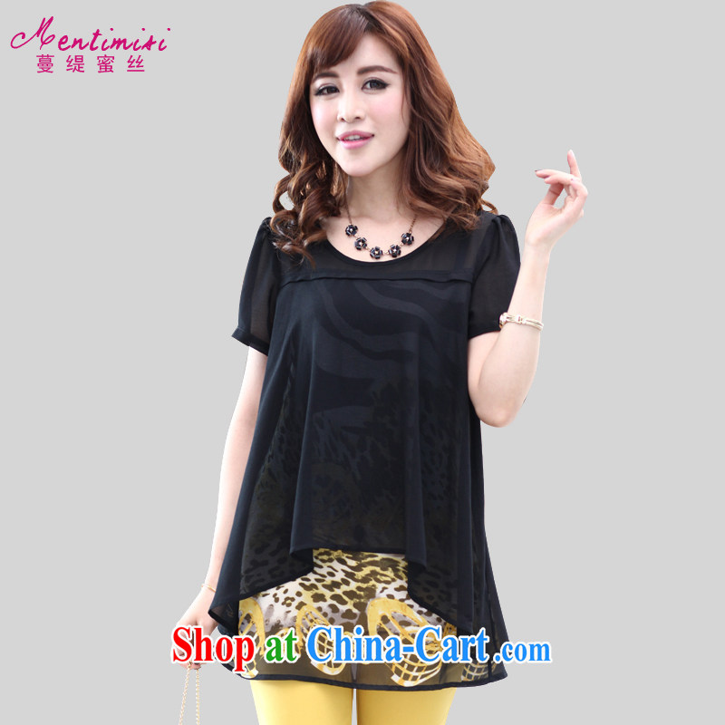 Mephidross economy honey, 2015 summer New, and indeed increase, female Korean loose video thin double lightweight snow woven shirts 1306 picture color the code 3 XL 160 Jack left and right