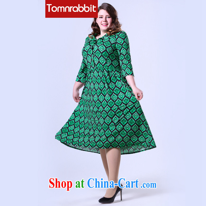 Increase the fat girl 200Jack thick sister spring large numbers in Europe and America, the shirt collar and skirt long skirt picture color the code 5 XL
