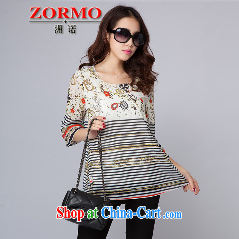 ZORMO Korean female thick mm maximum code snow woven shirts spring and summer stripes stamp duty 7 cuffs and indeed increase loose shirt picture color 4 XL