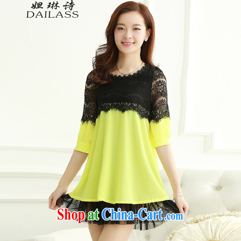 Hoda Badran Catherine's poetry _DAILASS_ 2015 spring and summer, the Korean version of the greater code female graphics thin lace stitching snow woven dresses QY 830 light yellow larger XL