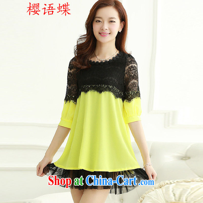 Cherry, butterfly 2015 spring and summer new Korean version snow woven spell series dress Korean version loose video thin pregnant women dress lace stitching snow woven pregnant women dress lemon yellow L