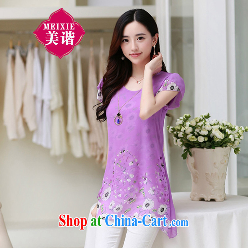 The US market 2015 new summer Korean version the code fancy, long, relaxed and stylish short-sleeve snow woven shirts _the necklace_ purple XXXL limited time special offer