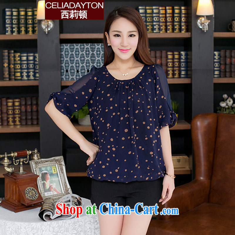 Ms. Cecilia Clinton's large, female 2015 summer mm thick Korean version of the new, modern and relaxed lady snow woven shirts and indeed increase graphics thin knocked color thick sister T-shirt girl shirt dark blue XXXXL