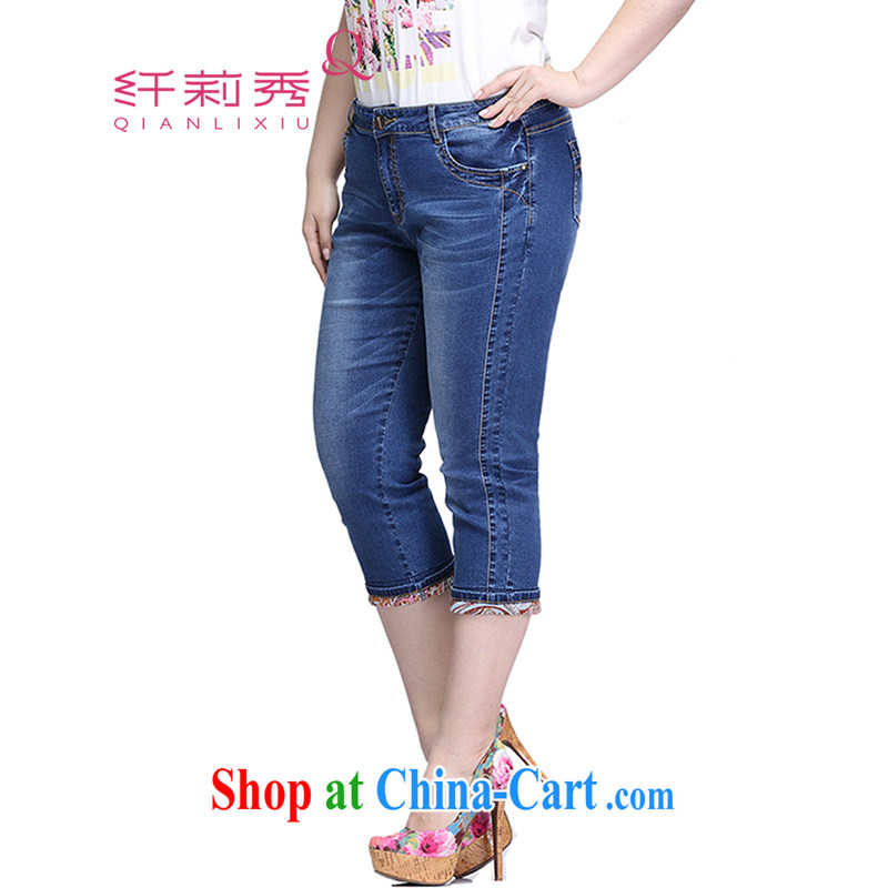 Slim LI Sau 2015 summer new, larger female washable wear white cat to stamp duty pant legs, waist graphics thin 7 stretch jeans Q 7533 denim blue 4XL