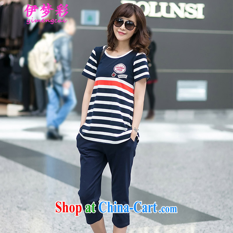 The Dream lottery 2015 summer Korean version of the new, larger female simple and stylish casual cotton striped two-piece red XXXXL
