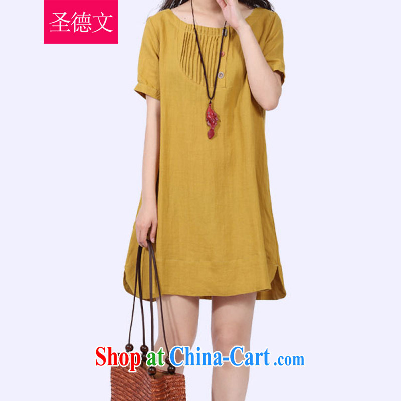 The German 2015 spring new dress short sleeve dress Korean version the Code women mm thick very casual, long, solid dress green and yellow S