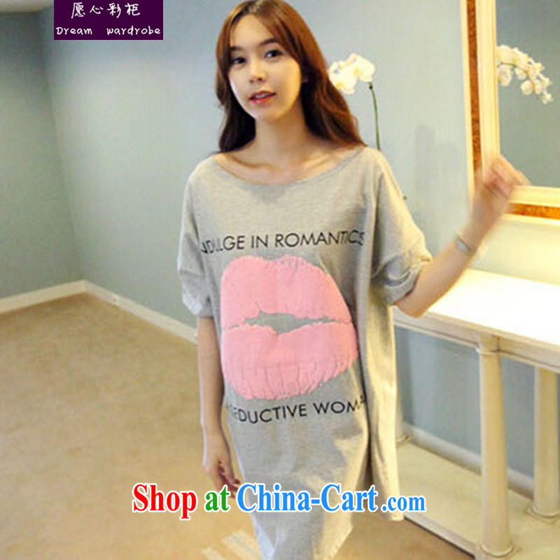 would like to heart Color cabinet 2015 the Code women pregnant women summer maximum code mm thick Ms. loose dress T shirt short-sleeved T-shirt, gray are code