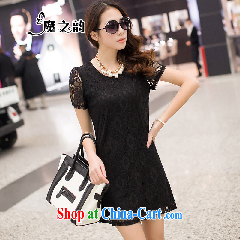 Magic of the larger women's clothing NEW GRAPHICS thin ladies short-sleeved toner, black thick people lace Openwork double-yi skirt D 8 2305 black XL
