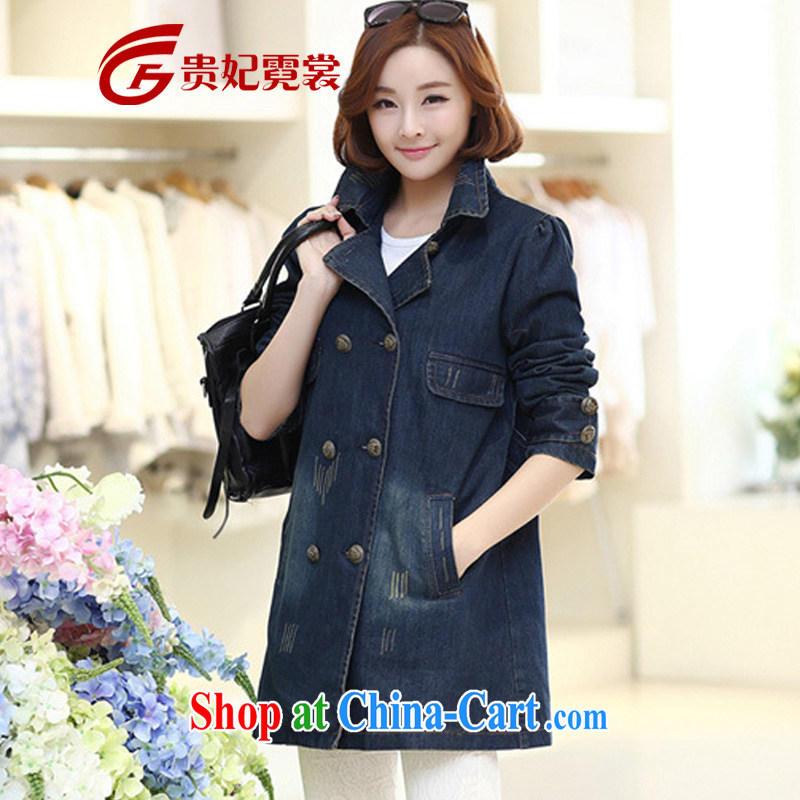 queen sleeper sofa Ngai advisory committee 2015 spring new and indeed XL women mm thick coat in Europe and in relaxed long cowboy wind jacket M 51,002 denim blue 3 XL