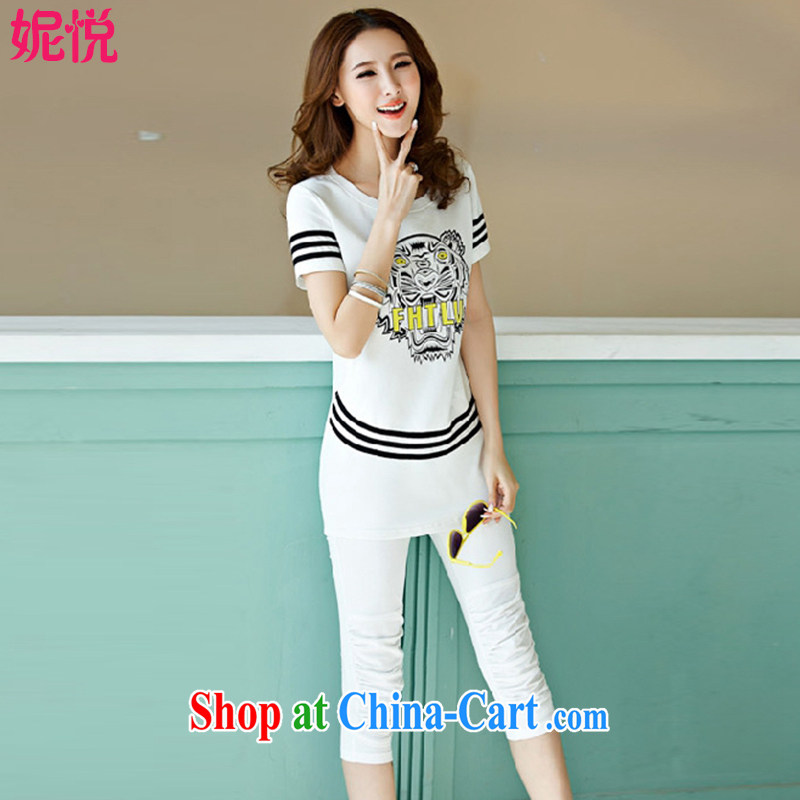 Connie Hyatt 2015 summer new, larger female, long, short-sleeved 7 pants campaign kit 8135 white Kit 3 XL (140 - 155 ) jack