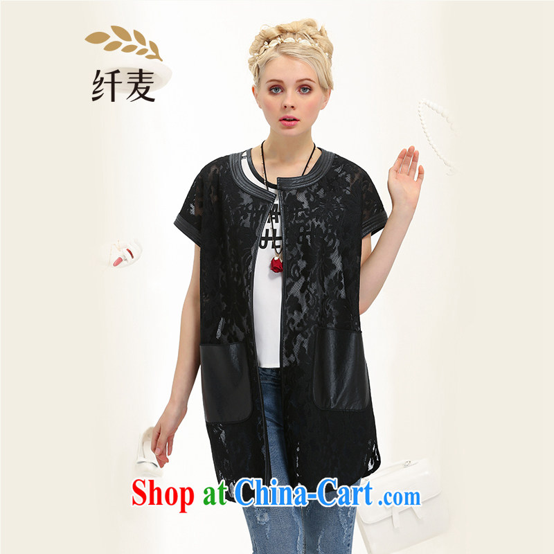 The Mak is the adolescent girls with 2015 summer new thick mm stylish 100 ground stitching short-sleeved jacket 652045038 black 4XL