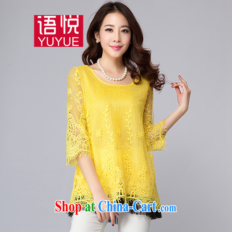 Speaking at 2015 spring and summer new larger lace Openwork 7 snow cuff woven shirts, long-neck lace shirt yellow XXXXL