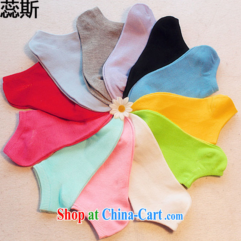 The acajou _2015 gifts do not take Socks _click the feed, random ship, not for the purposes of sale. _ random color picture color picture color code