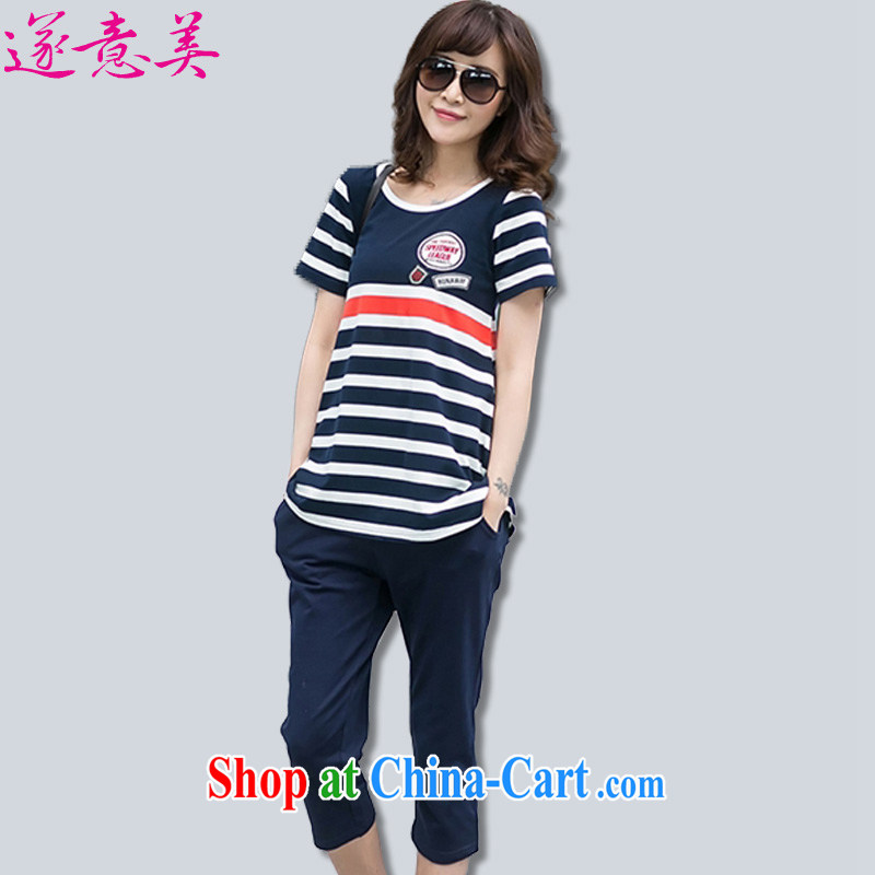 Adjourned accordingly at five minutes to the larger female thick MM summer 2015 Korean version of the new, the sister is indeed a short-sleeved shirt T 7 pants striped cotton leisure suite 8001 Blue Kit XXXXL