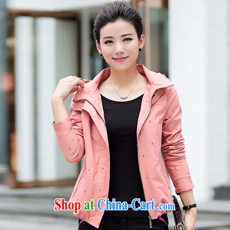 2015 spring new, larger female spring sweater girl, small jacket pink XXXL
